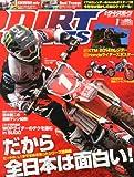 DIRT SPORTS (ダートスポーツ) 2014年 1月号