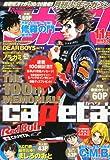 月刊 少年マガジン 2011年 11月号 [雑誌]
