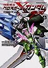 機動戦士クロスボーン・ガンダム ゴースト(6) (角川コミックス・エース 2-29)