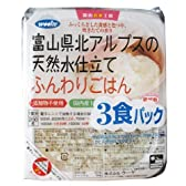 富山北アルプスの天然水仕立て ふんわりごはん3パック レトルトご飯(200gx3)