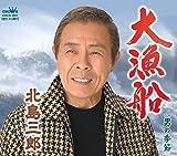 泪の坂道-北島三郎