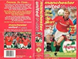 Manchester United: Video Magazine - Volume 2 - No 6 [VHS]