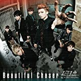 Beautiful Chaser♪超特急 feat. マーティー・フリードマン