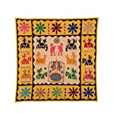 Rajrang Home Décor Embroidered Patch Work Beige Wall Hanging - B00TQRKUSU