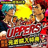 UPPERS(アッパーズ) 【先着購入特典】 「MEN'S KNUCKLE」責任編集『MEN'S KNUCKLE UPPERS』付 +【Amazon.co.jp限定】「GIRL'S DOUBLE UPPER(雪泉Type B) プロダクトコード」メール配信