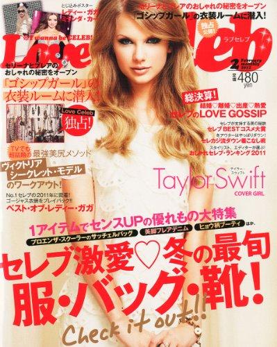 Love Celeb 2012年2月号 大きい表紙画像