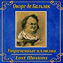 Utrachennye illuzii Audiobook by Honoré de Balzac Narrated by Vladimir Rybal'chenko