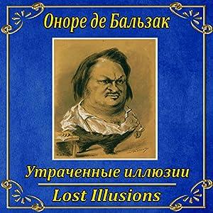 Utrachennye illuzii Audiobook
