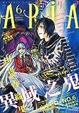 ARIA (アリア) 2011年 06月号 [雑誌]