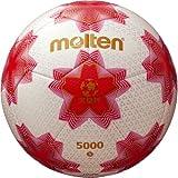 molten(モルテン) サッカーボール 天皇杯 試合球 F5E5000 ホワイト×ピンク 5号