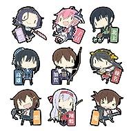 2013-12-31 スカイネット 艦隊これくしょん ラバーキーホルダー Vol.2 (BOX)