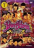 パワープリン DVD