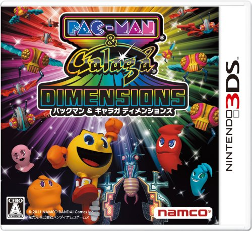 PAC-MAN & Galaga DIMENSIONS (パックマン&ギャラガディメンションズ)