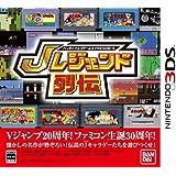 バンダイナムコゲームス PRESENTS Jレジェンド列伝