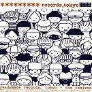 Readymade Records Tokyo: R