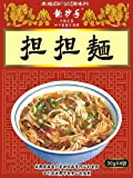 ヤマムロ 成都陳麻婆 担担麺 (30g×4P)×2個