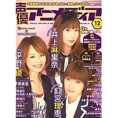 ���D�A�j���f�B�A 2008�N 12���� [�G��]