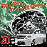 20インチ 4本セット サマータイヤ&ホイール ALTENZO 215/35R20 CUERVO