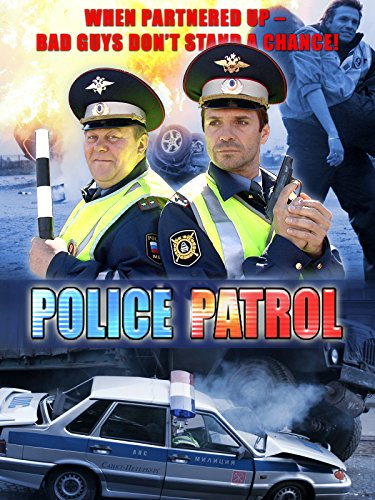 Police Patrol on Amazon Prime Video UK