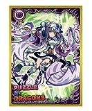 きゃらスリーブコレクション パズル&ドラゴンズ 霊護の白虎・ハク (No.236)
