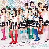 One・Two・Three/The 摩天楼ショー(初回生産限定盤C)(DVD付)