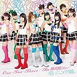 One・Two・Three/The 摩天楼ショー(初回盤C DVD付)