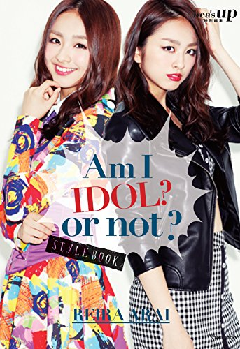 Am I IDOL? or not? (saita mook)