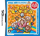 echange, troc Super Monkey Ball DS (Bargain Edition)[Import Japonais]