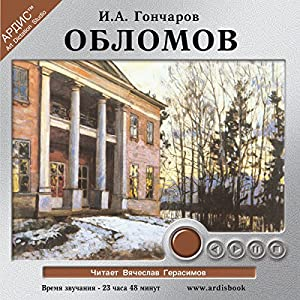 Oblomov Radio/TV Program