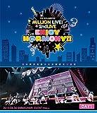 THE IDOLM@STER MILLION LIVE! 2nd...[Blu-ray/ブルーレイ]