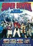 Power Rangers: Super Sentai Zyuranger: The Complete Series