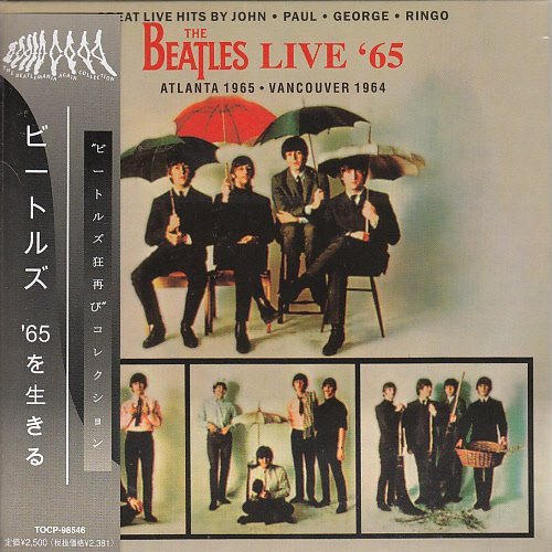 THE BEATLES - Live '65 - Atlanta 1965 & Vancouver 1964 by THE BEATLES