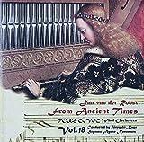 ヴァンデルロースト:いにしえの時から 土気シビックウインドオーケストラ Vol.18