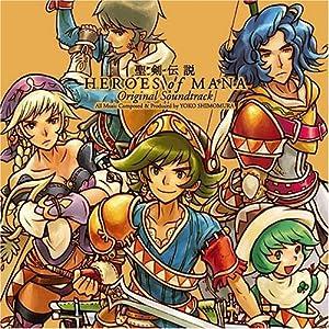 聖剣伝説 HEROES OF MANA Original Soundtrack