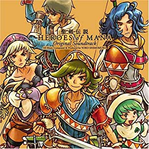 聖剣伝説 HEROES OF MANA Original Soundtrack