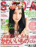 SEDA (セダ) 2012年 07月号 [雑誌]