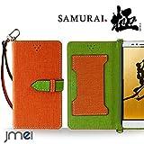 SAMURAI KIWAMI FTJ152D ケース JMEIオリジナルカルネケース VESTA オレンジ simフリー FREETEL フリーテル 極 スマホ カバー スマホケース 手帳型 ショルダー スリム スマートフォン
