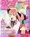 女の子のためのクチコミ&投稿マガジン 2013年 01月号 [雑誌]