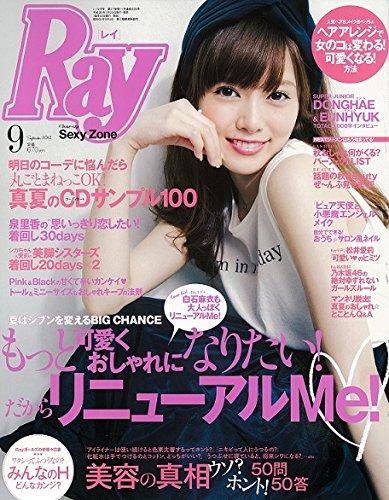 Ray (レイ) 2014年 09月号 [雑誌]