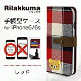 グルマンディーズ リラックマ iPhone6s/iPhone6対応 フリップケース レッド GRC-131RD