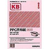 コクヨ PPC用 和紙 B5 ピンク KB-W115P