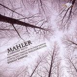 マーラー(バルシャイ編):交響曲第10番