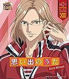 THE BEST OF U-17(アンダーセブンティーン) PLAYERS XIII Akuto Mitsuya(アニメ「新テニスの王子様」)