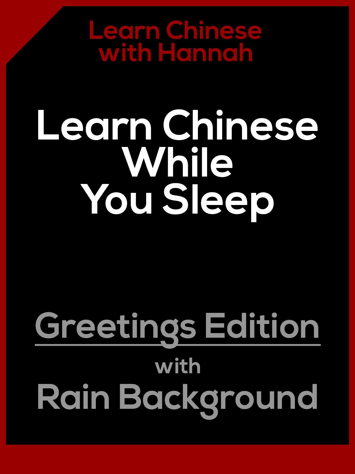 Learn Chinese While You Sleep: Greetings Edition with Rain Background
