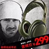Philips / Philips SHO9567 Phone Headset Phone Headset Wire Motion Gaming Headset