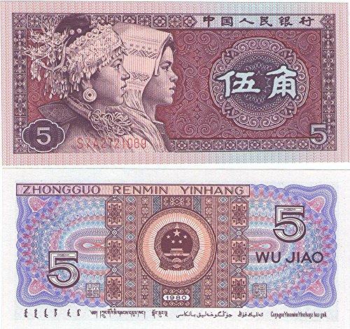 banconote-da-collezione-bank-of-china-5-jiao-banconote-crisp-1980-cina-unc