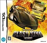 CLASH KING V201 -クラッシュ・キング-