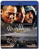 ウォーロード/男たちの誓い 完全版[Blu-ray/ブルーレイ]