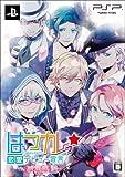 PSP『はつカレっ☆恋愛デビュー宣言!(初回限定版:特製冊子/ドラマCD同梱)』