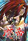 Demon King, tome 12 par Ra